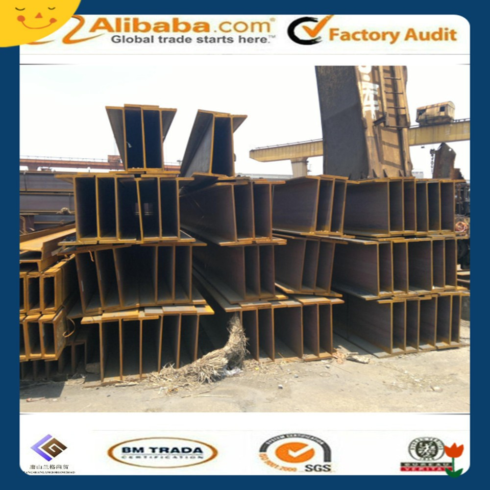 200*100 H beam steel roofing support beam