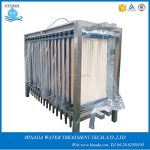 Mini Waste Water Treatment Plant TPU Waste MBR System Recycle Water System