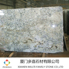 Prefab ice blue granite slab