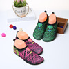 Summer Unisex Barefoot Neoprene Water Shoes