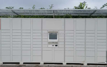 parcel locker systems 1T4