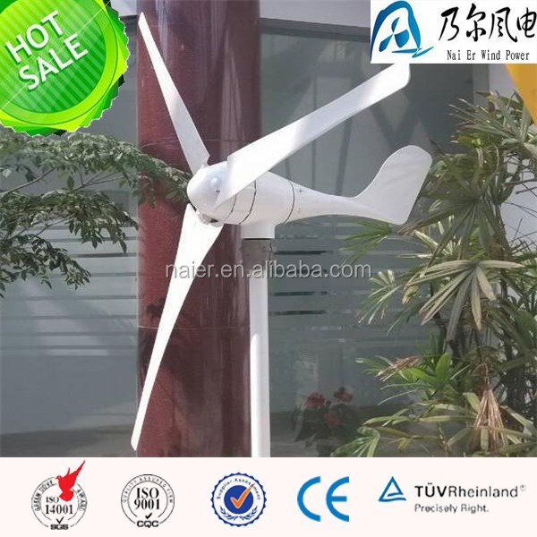 horizontal wind turbine 600w for small house