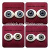 Wholesale glass doll eyes animal glass eyes with high quality
