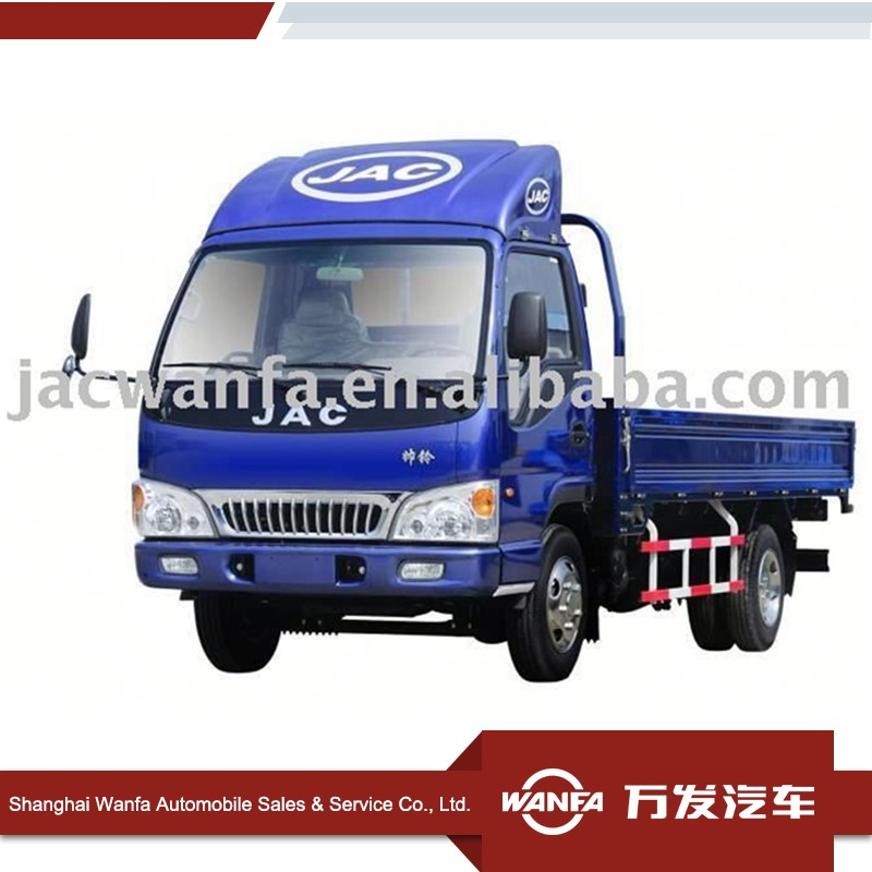 JAC 4X2 8CBM LIGHT TRUCK/PICK UP TRUCK/ CARGO TRUCK FOR SALE