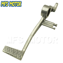 Motorcycle Part pedal lever For Suzuki GSXR GSX-R 1000 K5 K7 K9 2005 2006 2007 2008 2009 2010 Silver