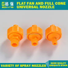 Plastic PP Universally Adjustable Direction Flat Fan & Full Cone Spray Nozzle