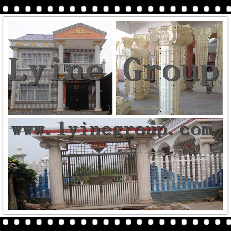 High Quality Decorative Pillars For Homes House Pillars Designs From  Alibaba China   Buy House Pillars Designs,House Pillars Designs For Homes,House  Pillars ...