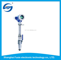 insert electromagnetic flow meter from manufacture