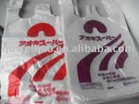 t-shirt bags for Japan market