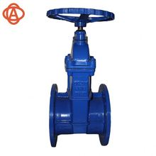 Ductile Iron Water Seal Gate Valve Resilient Seated Gate Valve