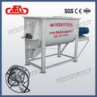 single shaft paddle mixer machine fish and chicken feed with CE certification for sale