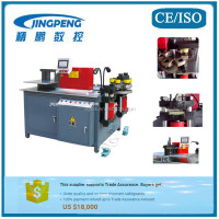 380v 60hz best quality steel bar copper busbar punching machine