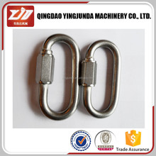 Stainless Steel Link Stainless Steel Quick Link Wholesale