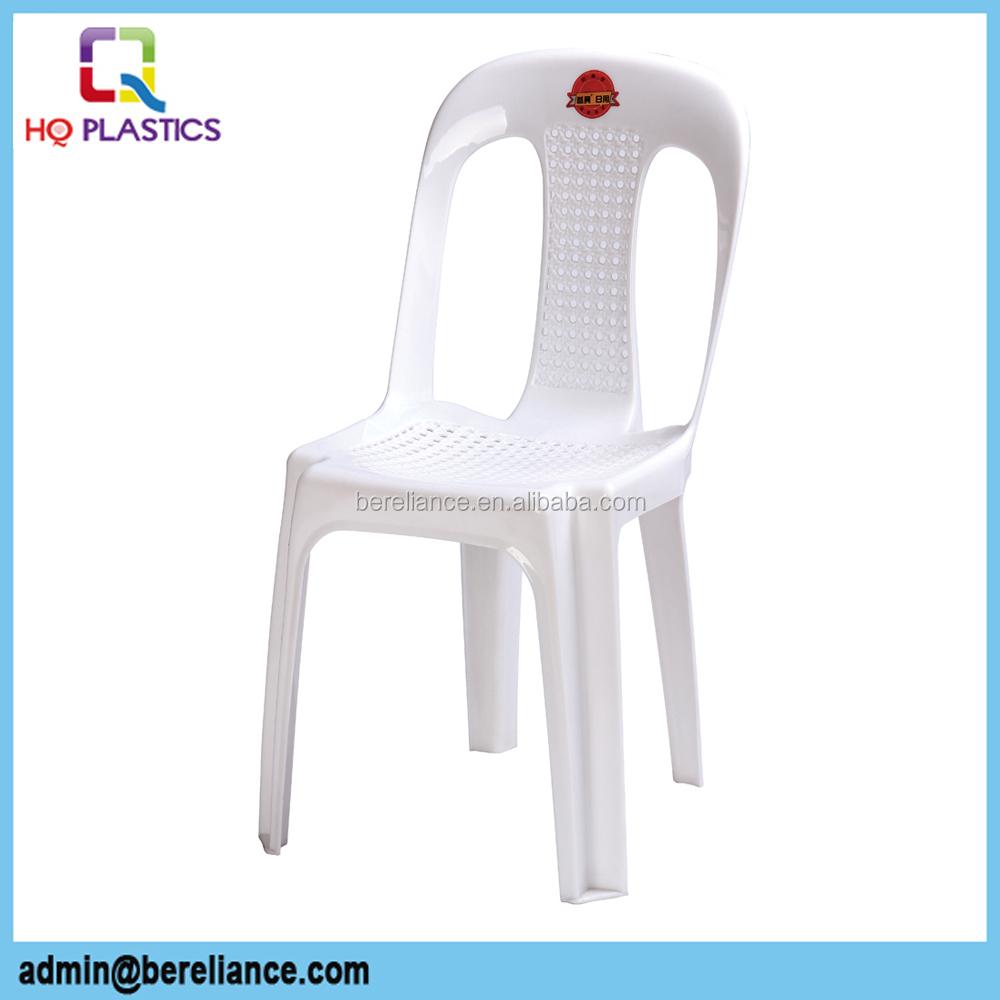 Cheap Modern Chairs Buy Cheap Modern Chairs Cheap Modern Chairs Cheap Moder
