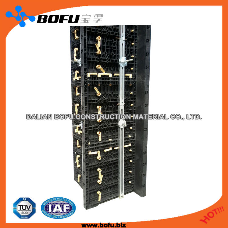 BOFU column formwork, concrete formwork, cast adjustable column faster within 20 minutes