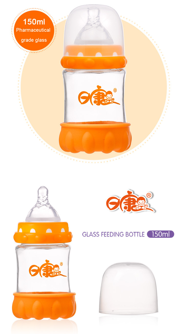 BPA Free Wide Neck Glass Portable Baby Bottle