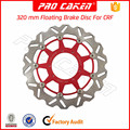 Professional factory supply CNC FRONT BRAKE DISC 320MM for crf 450