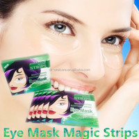 new and innovative products sleep mask sleeping eye mask natural herbal collagen