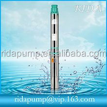top quality high flow mini solar submersible pump/dc brushless centrifugal pump prices india M243T-10