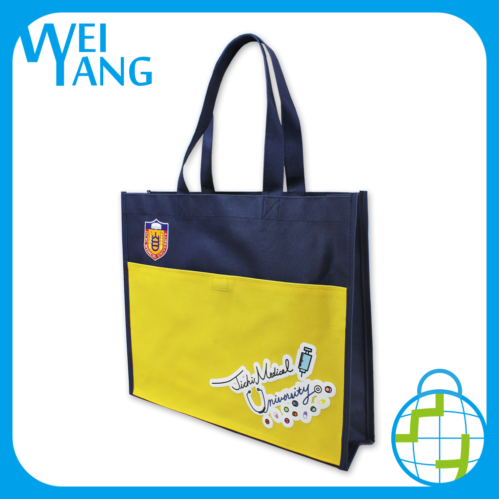 Foldable colorful logo reusable recycled christmas Xmas gift PP hand Non Woven bag
