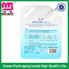 Promotion cold water soluble pvoh detergent bag