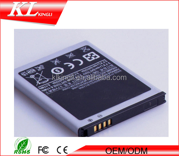 China Mobile Phone Battery with price for Samsung Galaxy S2 i9100