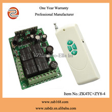 ZK4TC+ZY8-4,New 4CH,12-35V Wireless Swing Door remote control,1KM distance,T4/L4/M4 working mode,learning code,white color