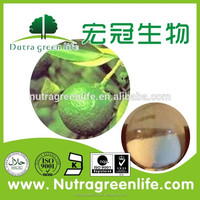 orange peel oil/citrus aurantium extract/citrus peel extract