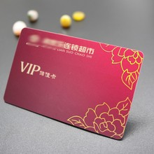 Special Visiting Card Design Business Visiting Card PVC Transparent Business Card