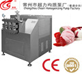 High pressure ice cream product homogenizer with different types
