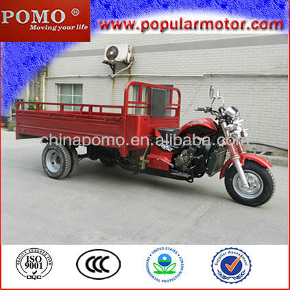 2013 Model Hot Popular Gasoline Cargo Electric Tricycles Three Wheel