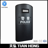 PE NIJ IIIA Hand-Hold Bulletproof Shield