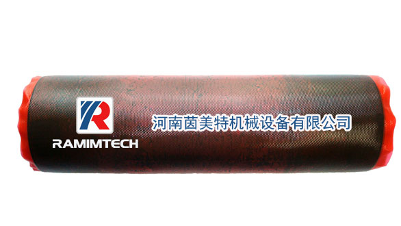 Wholesale Fire-resistant Conveyor Belt Hot Splicing Materials