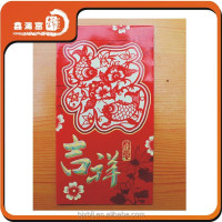 good price custom made red envelope