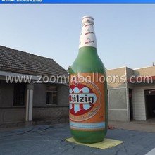 2015 advertising inflatable bottle cold air balloon N2059
