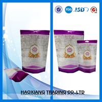 Health food custom printed resealable packing bag for cashew nuts