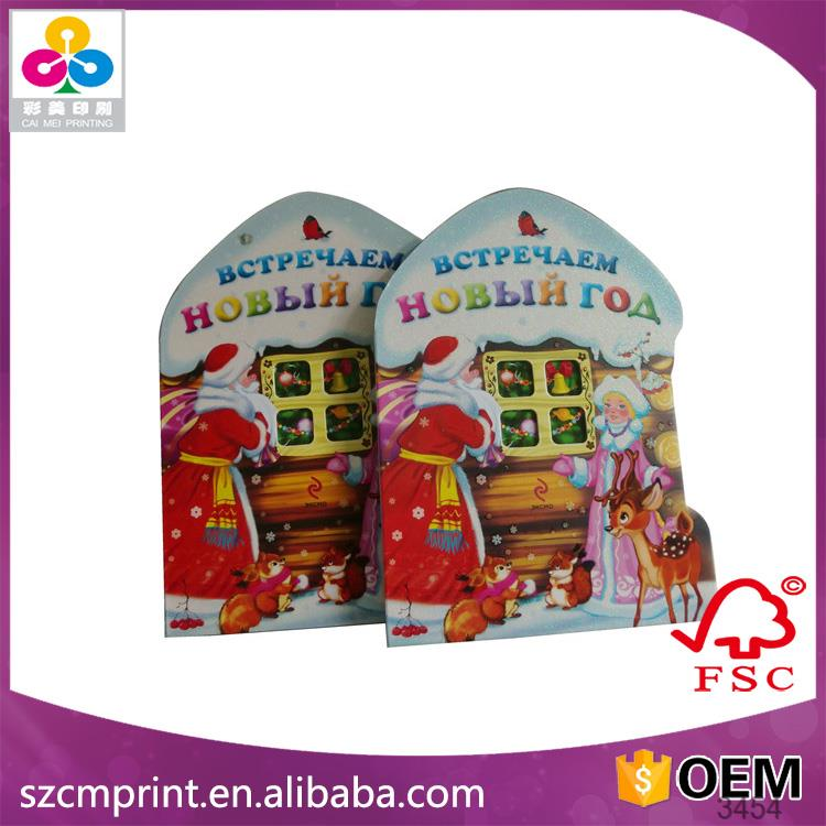 for distributed gifts cute cartoon classic design full color printing children board book