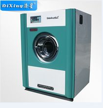 New ce best dry cleaning machine united arab emirates factory price with Warranty
