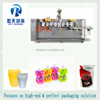 Saving money Power pillow pack automatic food horizontal packaging machine