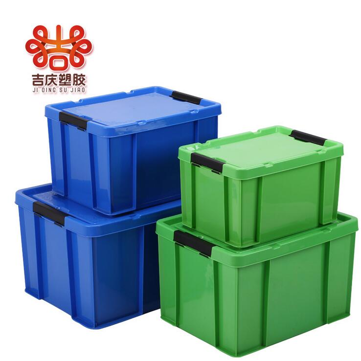 Plastic Storage Clothing Containers Box