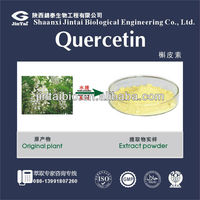 organic powder form anhydrous quercetin