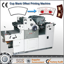 Color printing Good Quality OP-470 Cup Blank multi colour offset printing machine price