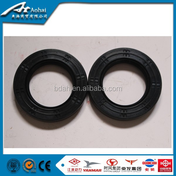 oil l seal for fuel pump