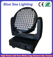 High quality 1000w outdoor high power marine led searchlight
