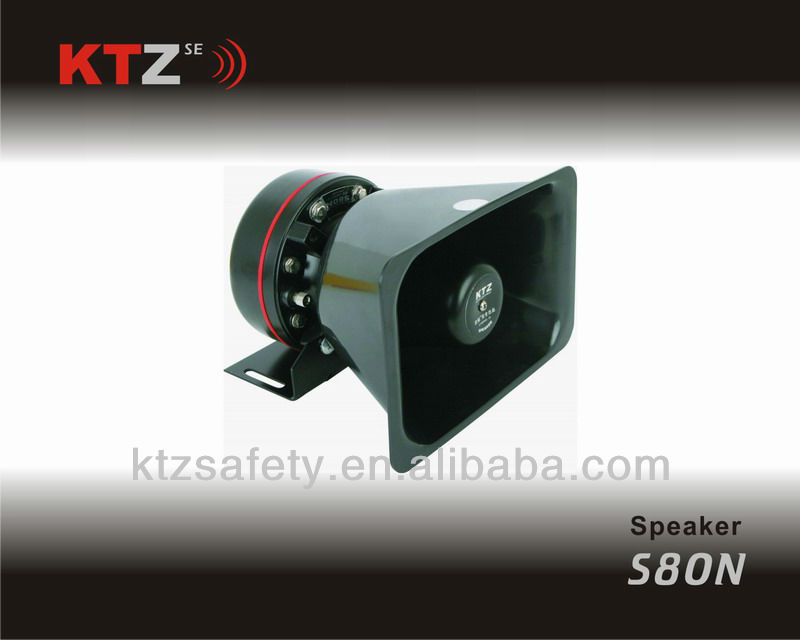 police waterproof high power loud horn (S80N)