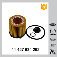 Good paper car oil filter for BMW OEM.11 427 634 292