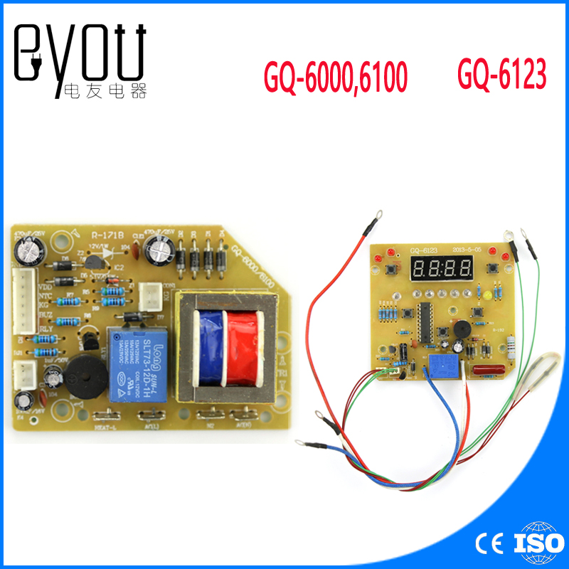 power bank <strong>pcb</strong> assembly <strong>PCB</strong>, IC electronic component Light display board GQ-6123 bread board GQ-6000/6100 for Rice cooker