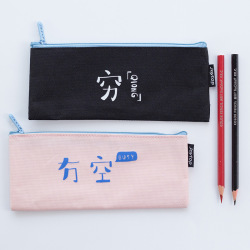 Cute School Kids Stationery Pencil Canvas Pouch/Bags/Cases