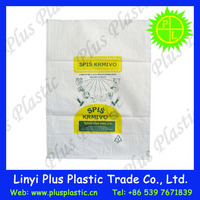 50kg woven rice plastic bags made in China