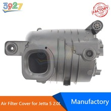 Auto Car Intake Air Filter Cover for VW Jetta 5 2.0L 2006 - 2010